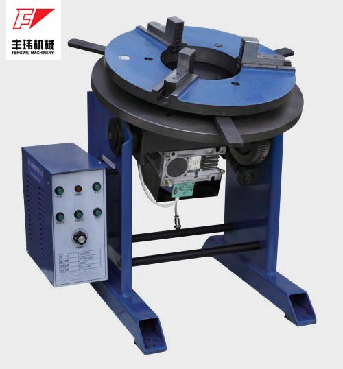焊接变位机转盘100KG-300KG