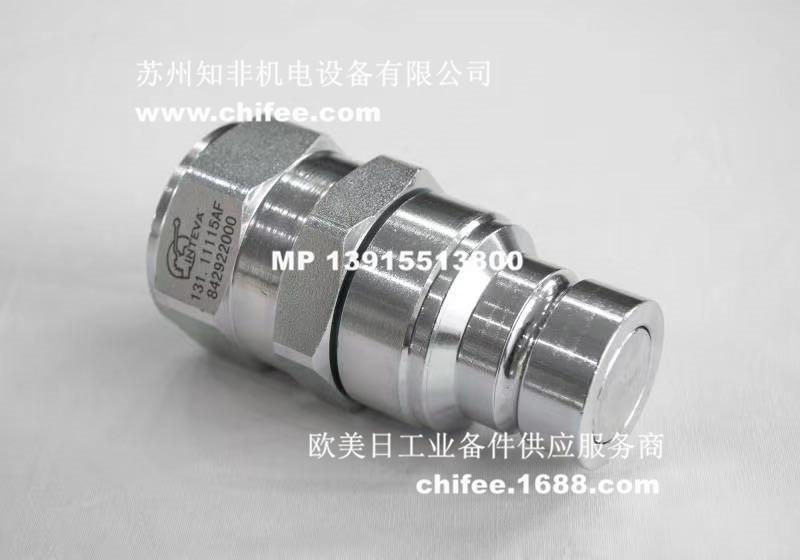 微信图片_2020052611361423.jpg