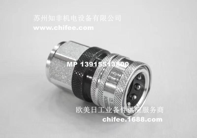 微信图片_2020052611361429.jpg