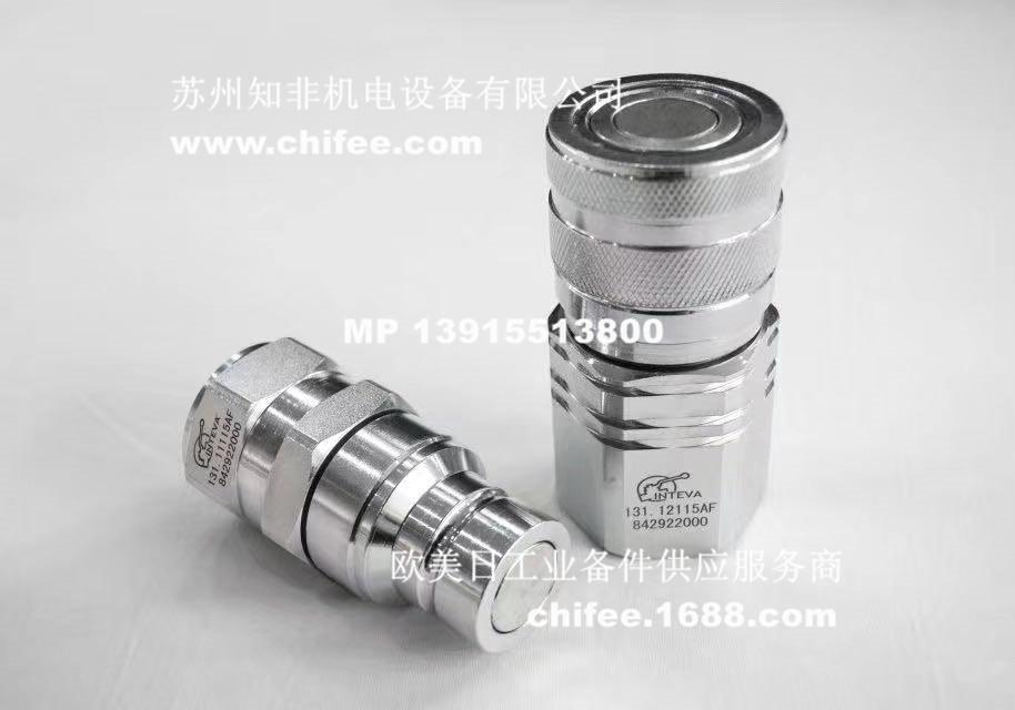 微信图片_2020052611361432.jpg