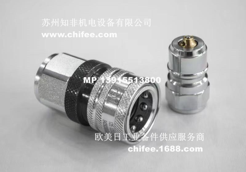 微信图片_2020052611361430.jpg