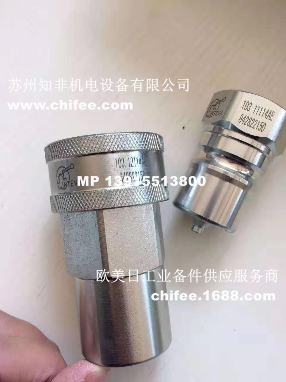 微信图片_202005261136156.jpg