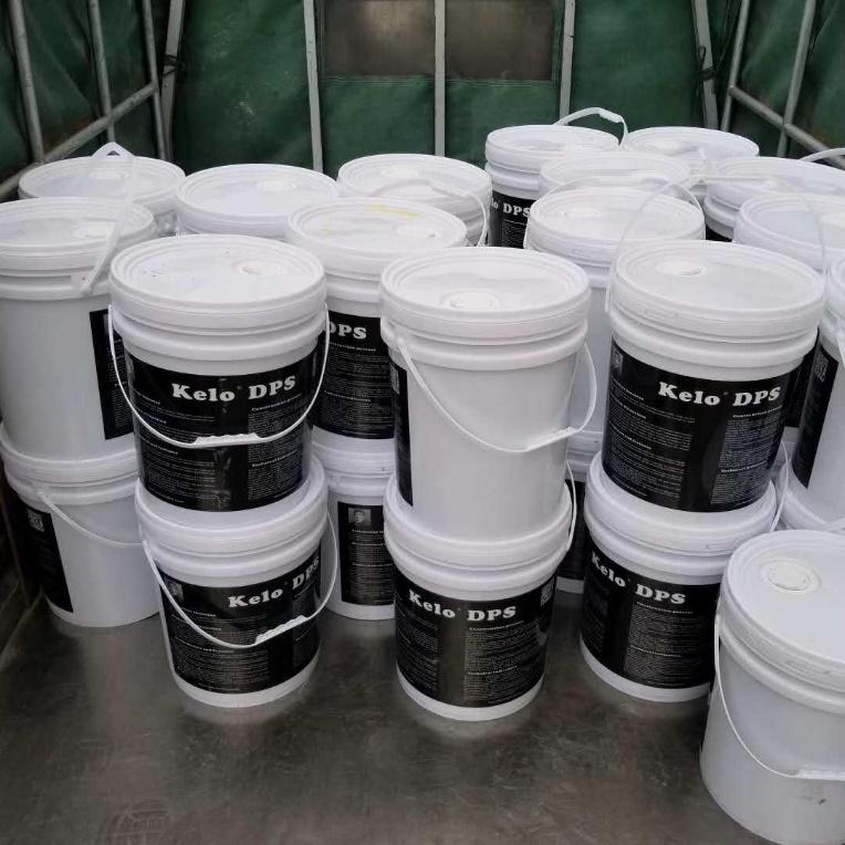 永凝液DPS防水剂