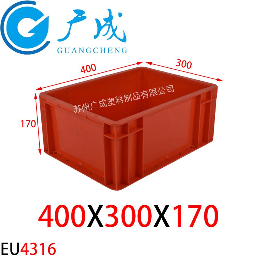 EU4316物流箱