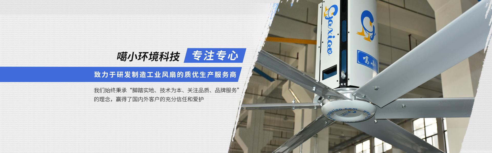 江蘇噶小環境科技有限公司