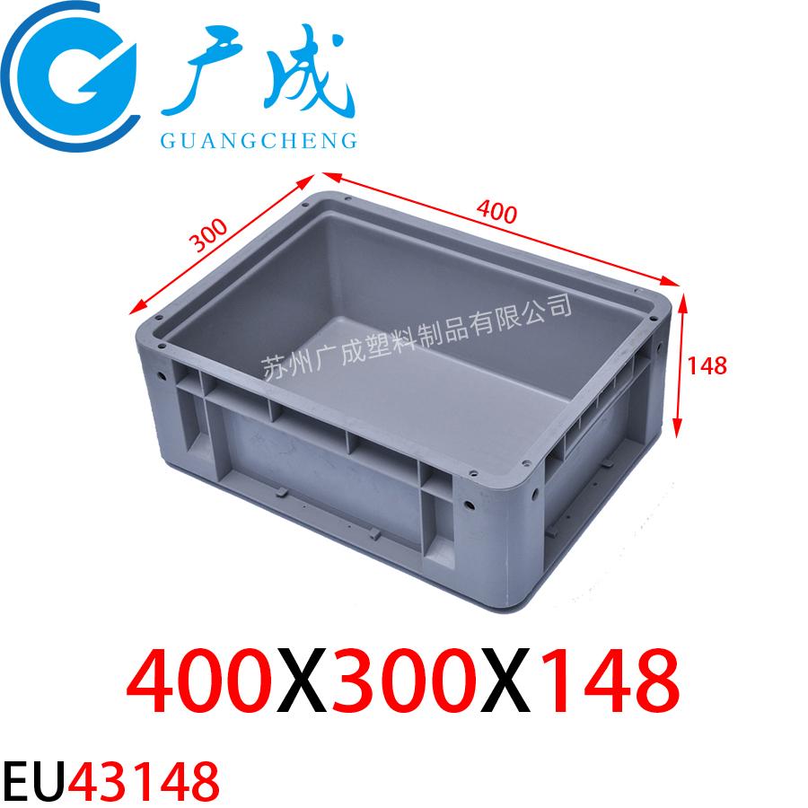 EU43148物流箱(包角)