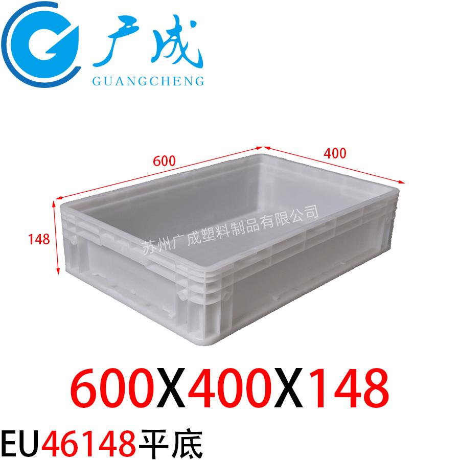 EU46148物流箱(平底)