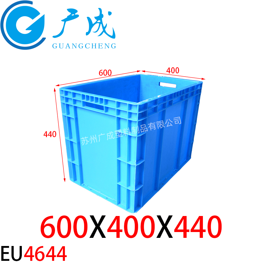 EU4644物流箱
