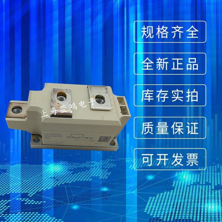 全新原装SEMIKRON西门康可控硅模块SKKH330/22E 二极管模块 现货直销