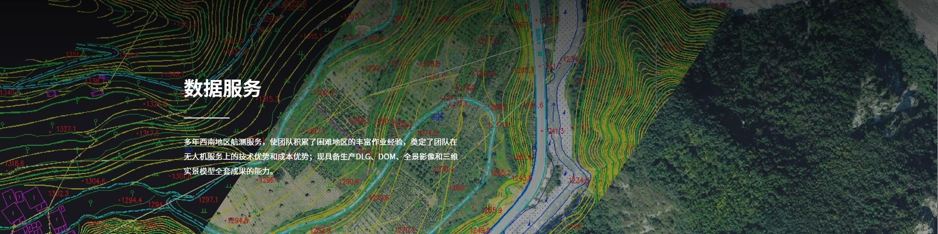 成都远石信息技术有限公司环保巡查项目案例