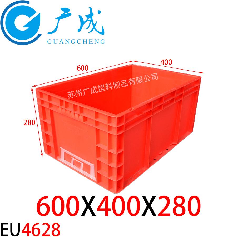 EU4628物流箱