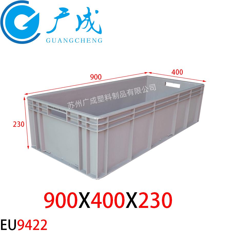 EU9422物流箱