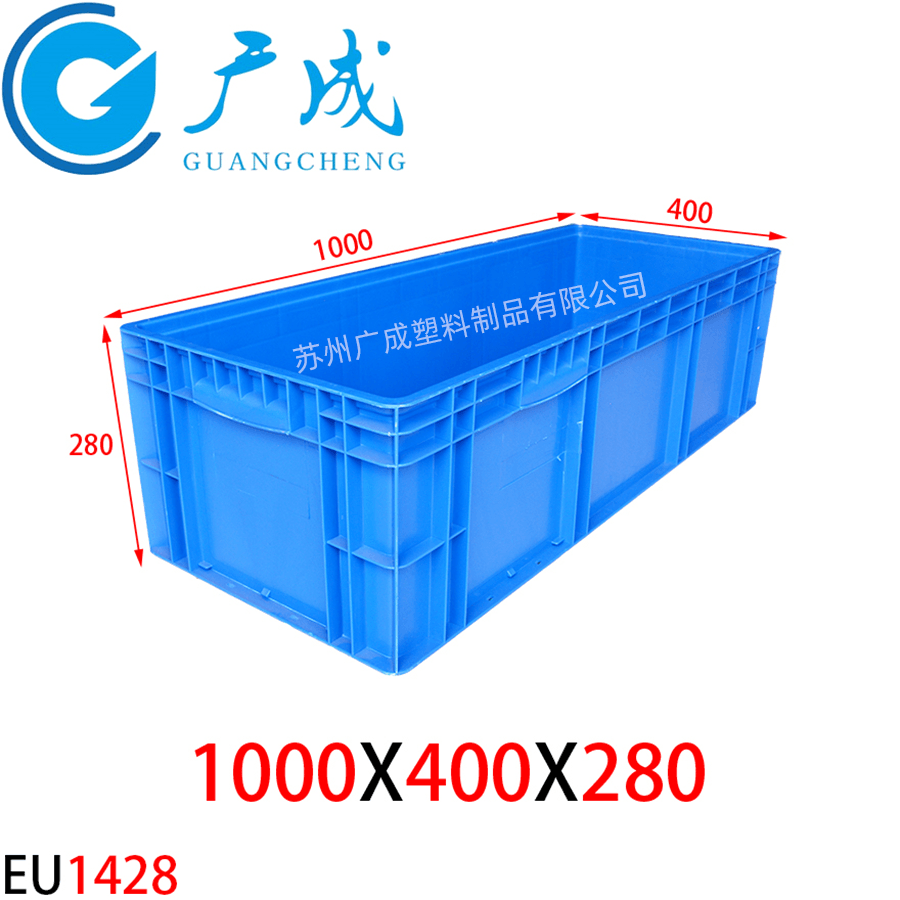 EU10428物流箱