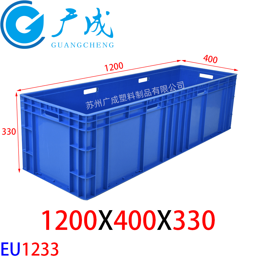 EU12433物流箱