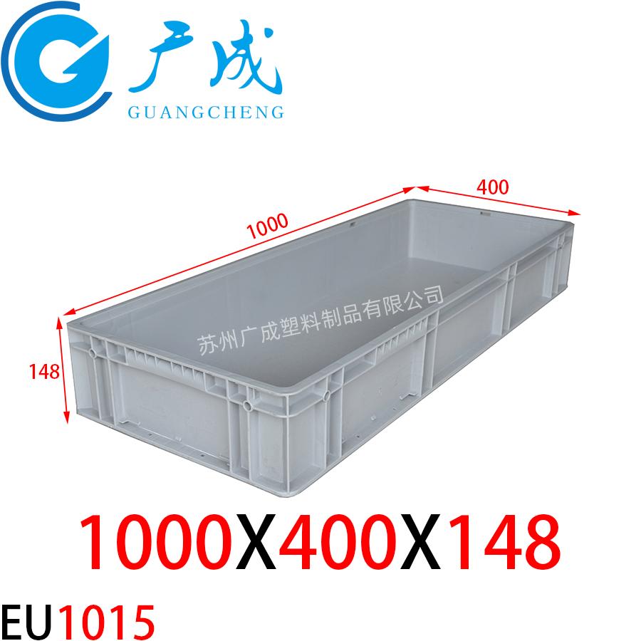 EU10415物流箱