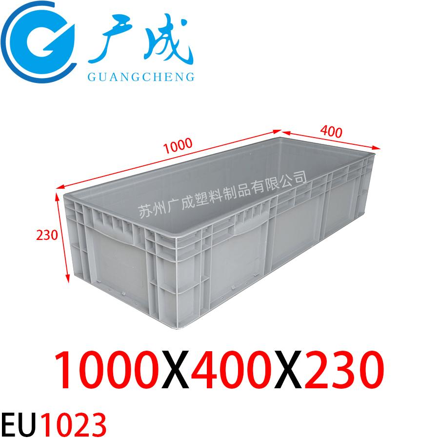 EU10422物流箱