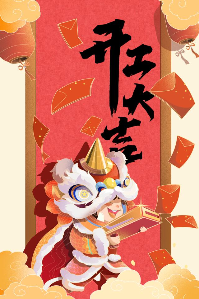 beplay体育官方网站环保祝您开工大吉,牛年行大运!!!