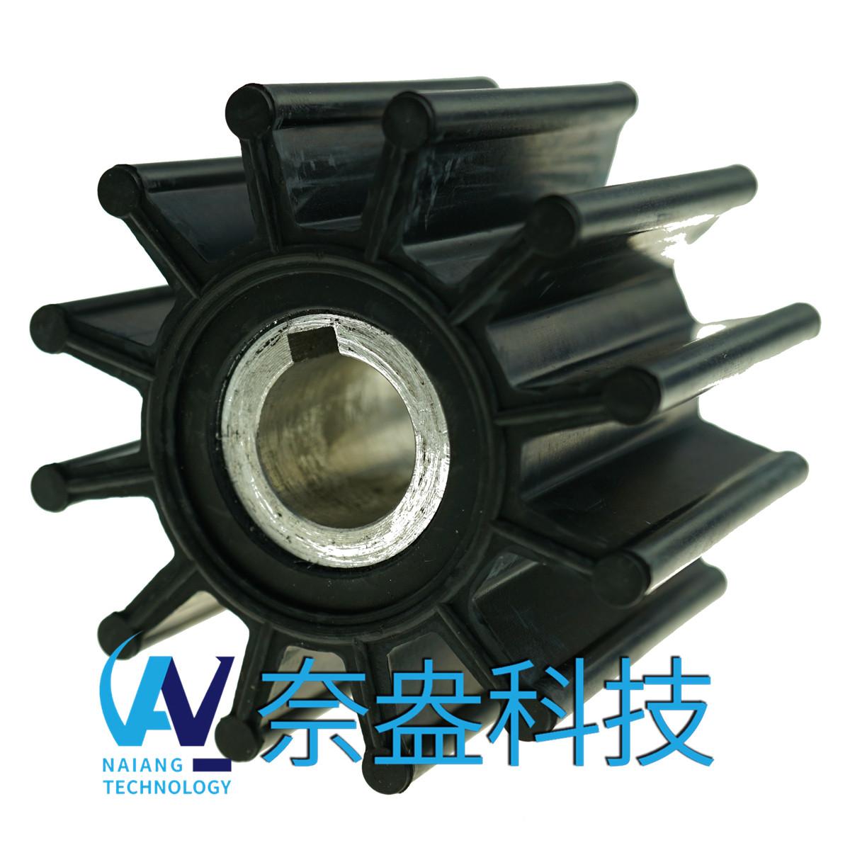 科勒发电机水泵叶轮