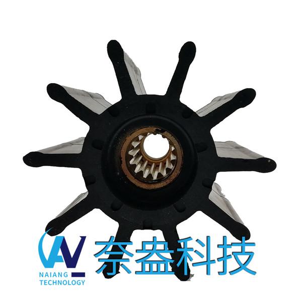 发电机橡胶叶轮