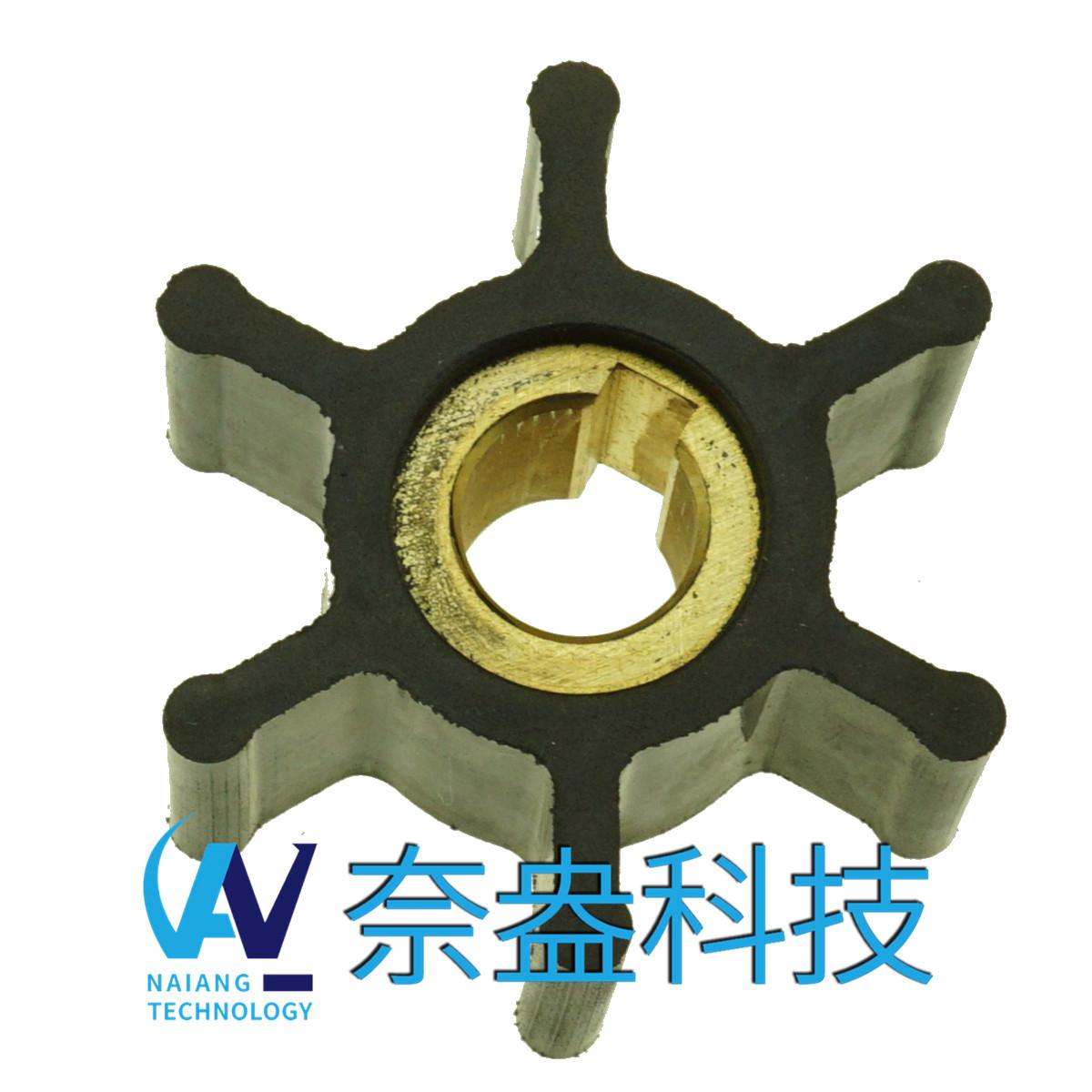 柴油发电机泵用叶轮
