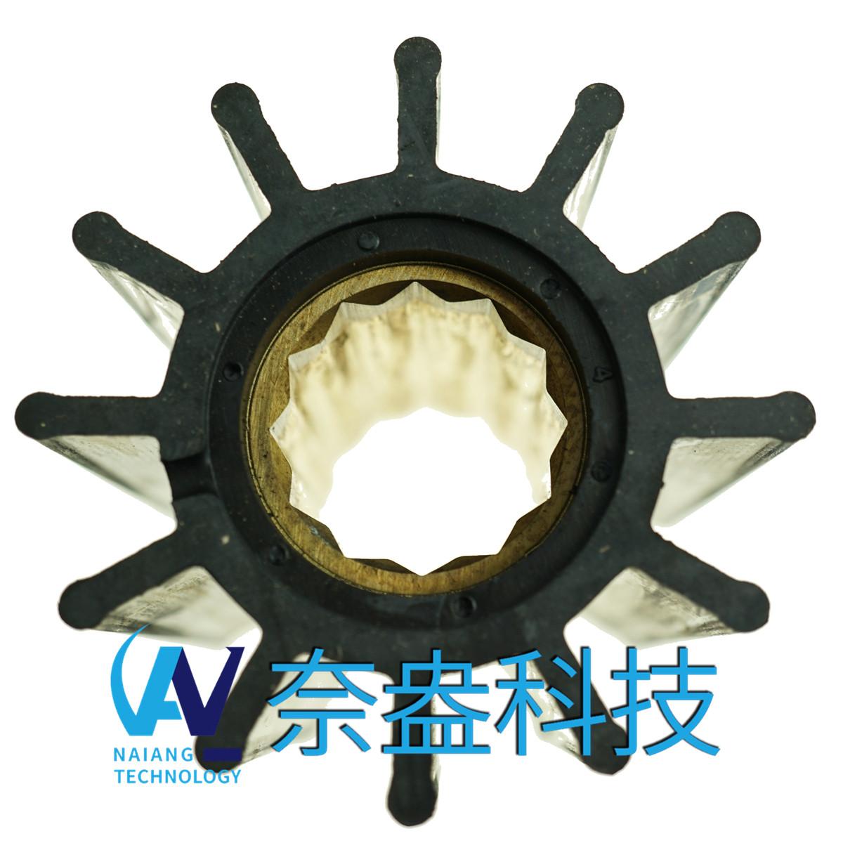 强森泵用橡胶叶轮
