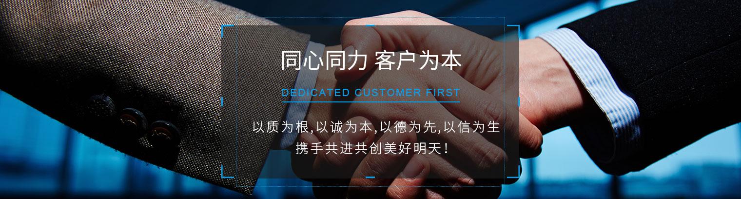 苏州晟盟信息科技有限公司