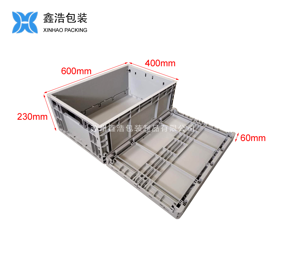 EUO4622折叠物流箱