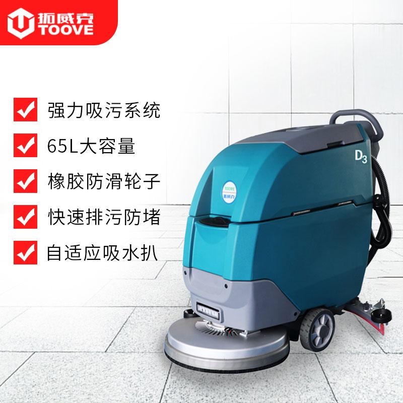 无锡江阴拓威克手推全自动洗地机 电瓶式单刷系列洗地机