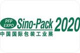 第二十七届Sino-Pack展览会即将开幕,欢迎您前来观展