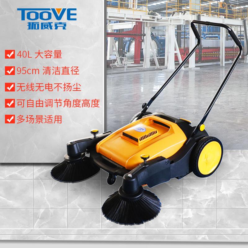 拓威克TS-950手推无动力扫地机 仓库马路清扫机