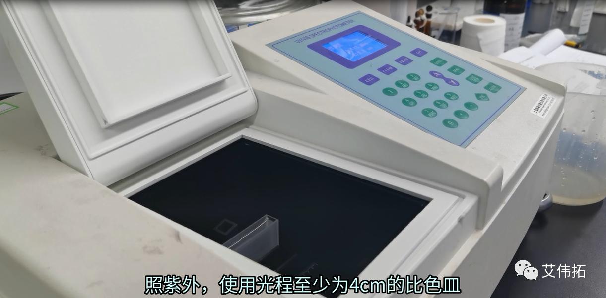 【AVT】藥用級別蔗糖色值檢測對比-艾偉拓(上海)醫藥科技有限公司