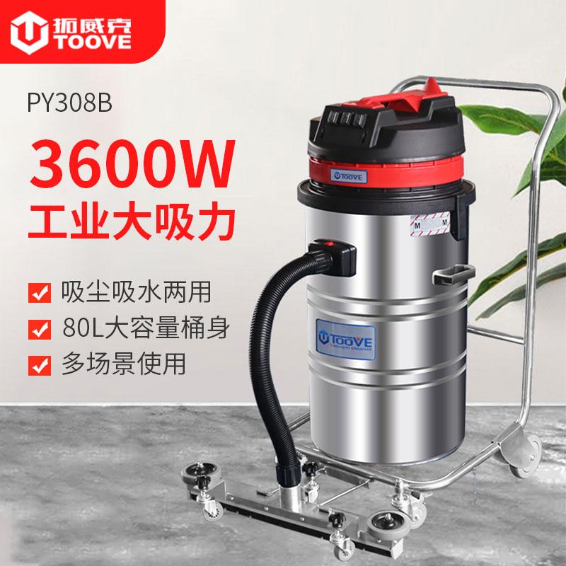 220V工厂车间用吸尘机