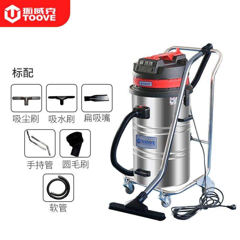 工业吸尘器种类
