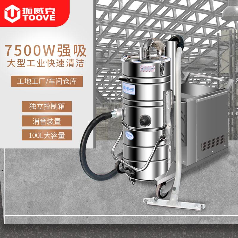 拓威克TK221FB车间粉尘工业吸尘器 大吸力大功率380V吸尘器