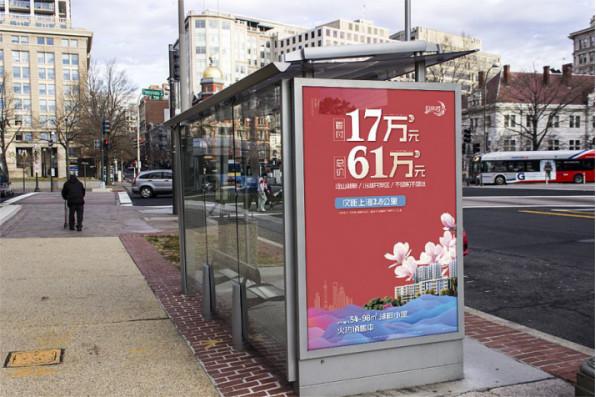 候車亭新聞3.jpg