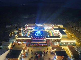 Wuxi Shanyuan Market