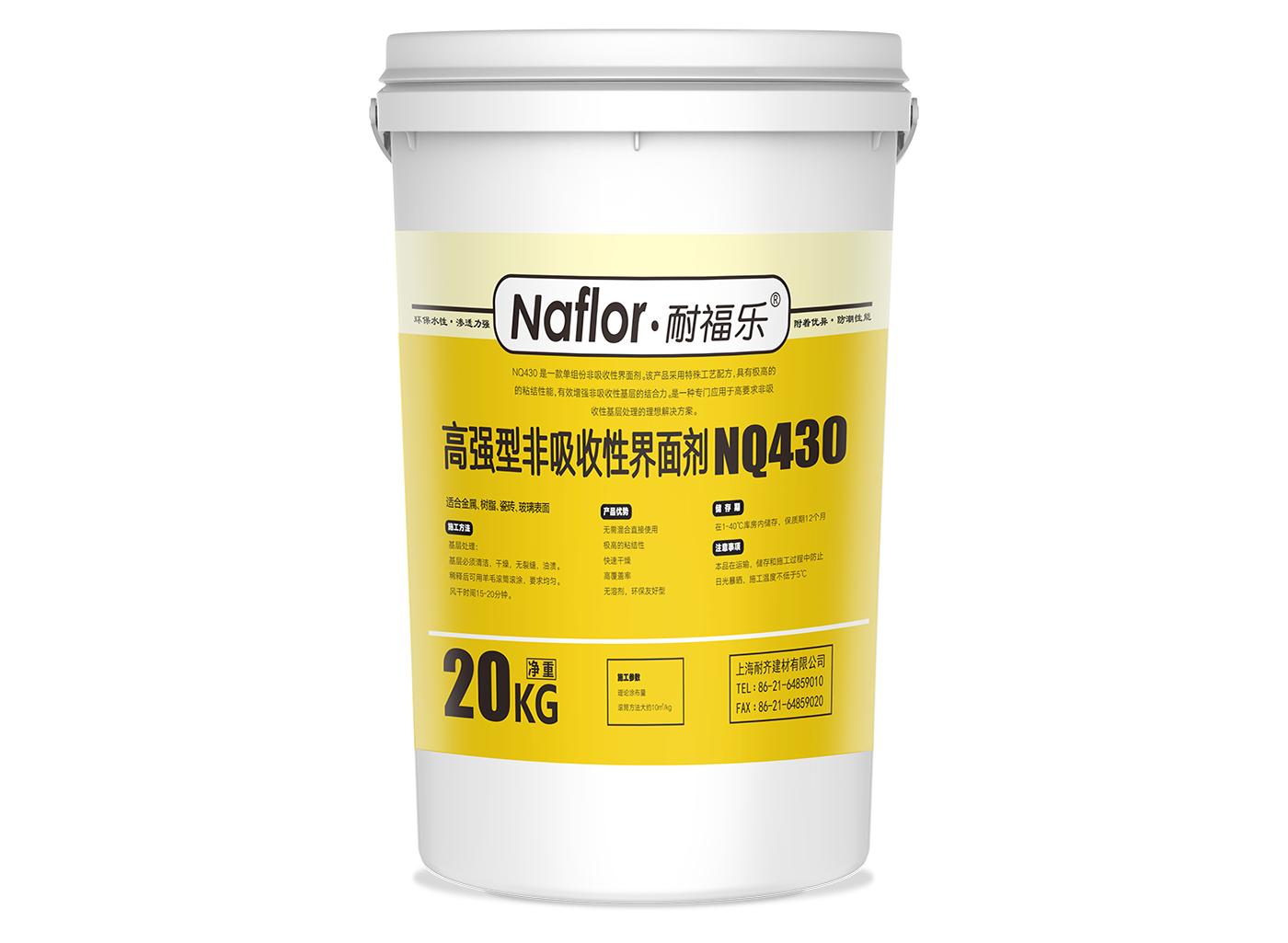 耐福樂?高強型非吸收性界面劑 NQ430