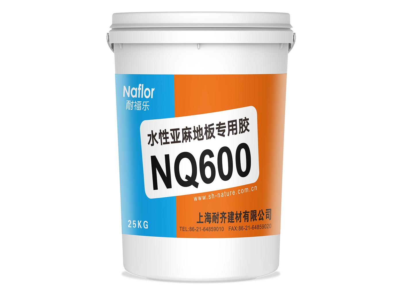 耐福乐®水性亚麻地板胶 NQ600