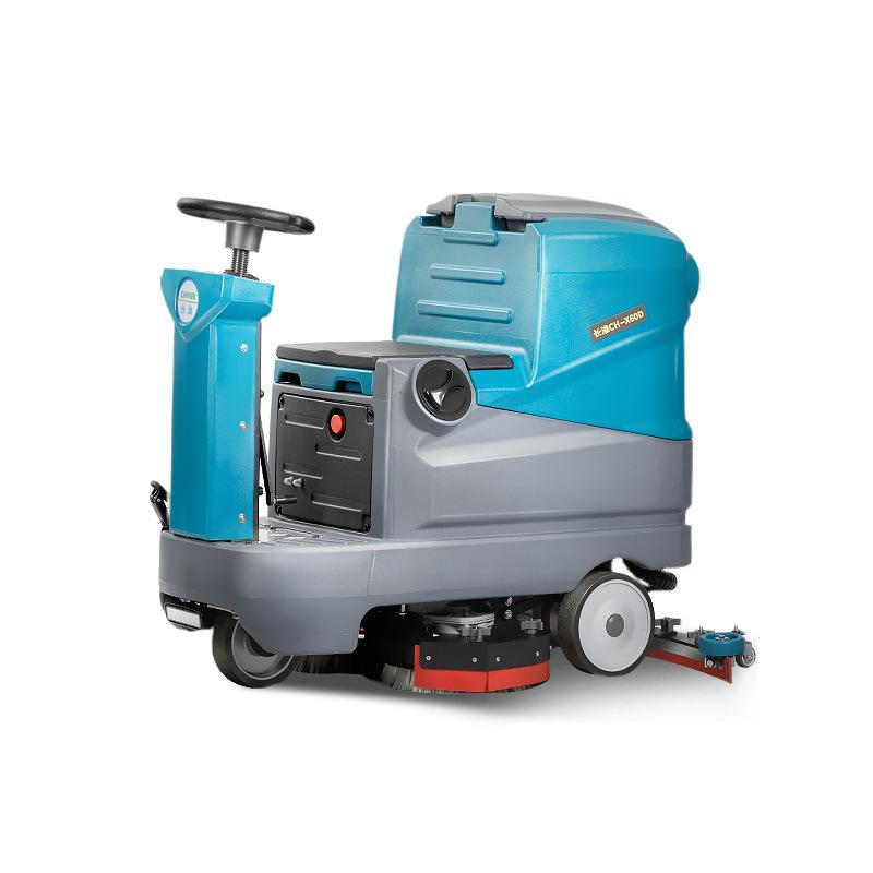 长淮CH-X60D电动双刷驾驶式洗地机 工厂仓库自动清扫车