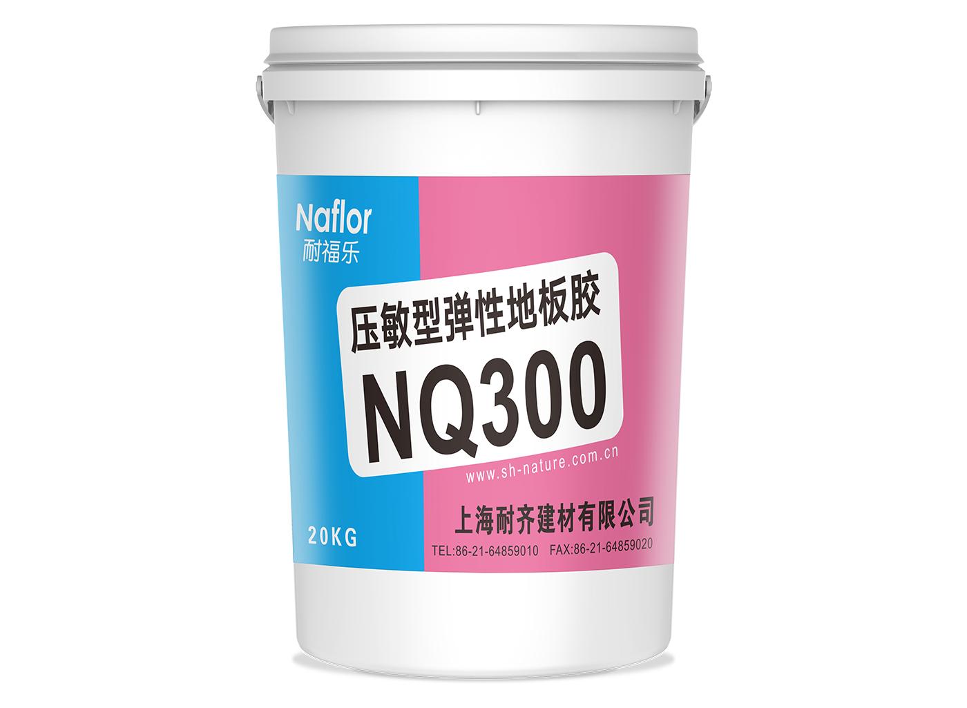 耐福乐®压敏型弹性地板胶 NQ300