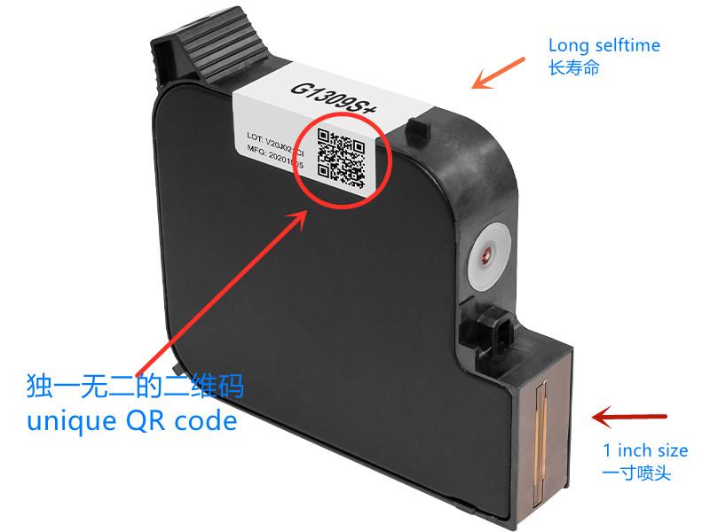 25.4mm一英寸喷码机快干墨盒IUT309S墨盒
