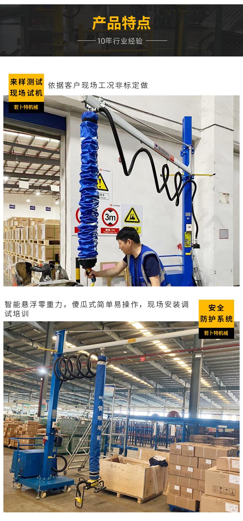气管吸吊机2_05.jpg