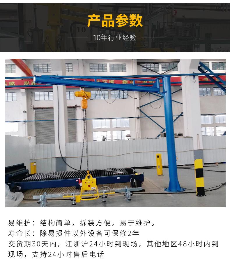 气管吸吊机2_03.jpg