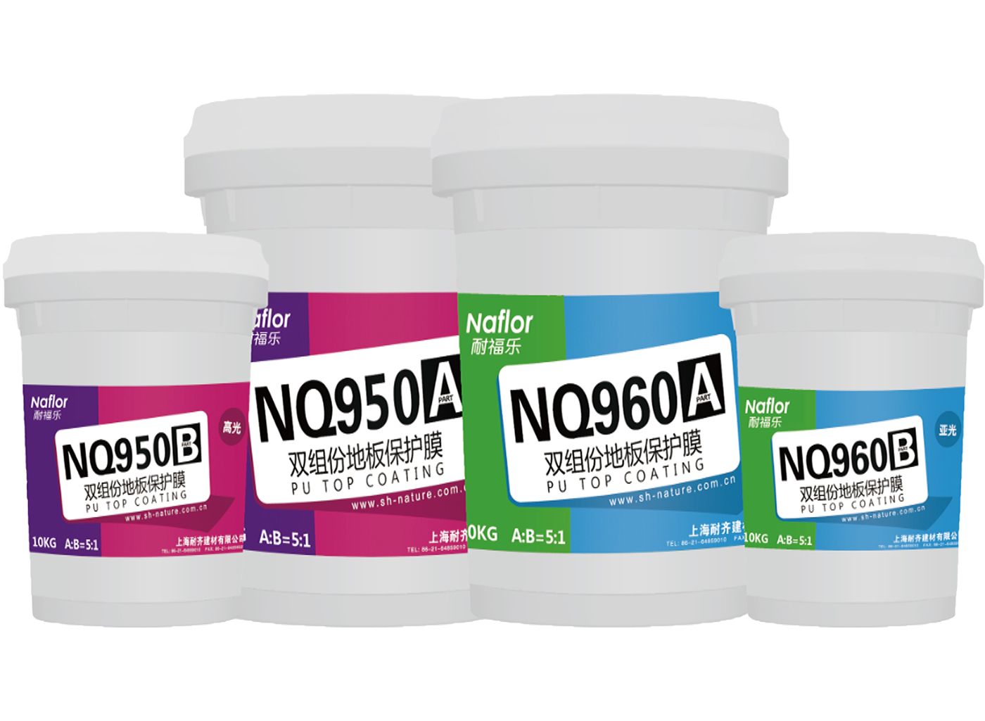 耐福乐?地板保护膜 NQ950/NQ955/NQ960