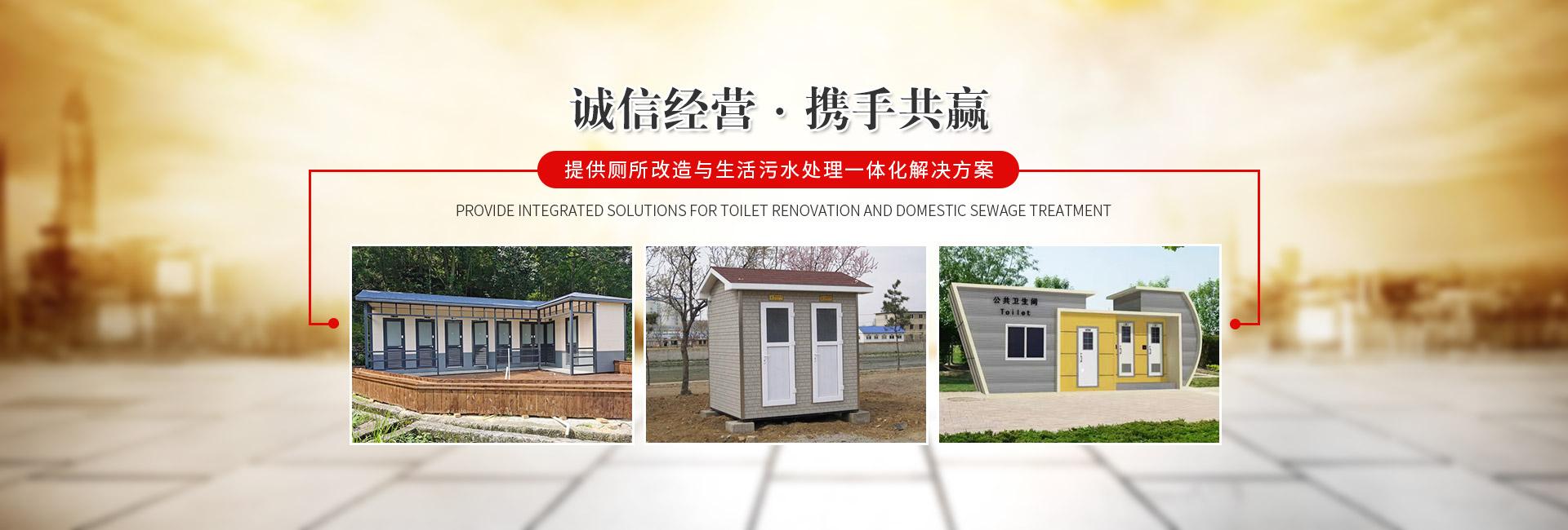 温州鑫丰环保科技有限公司