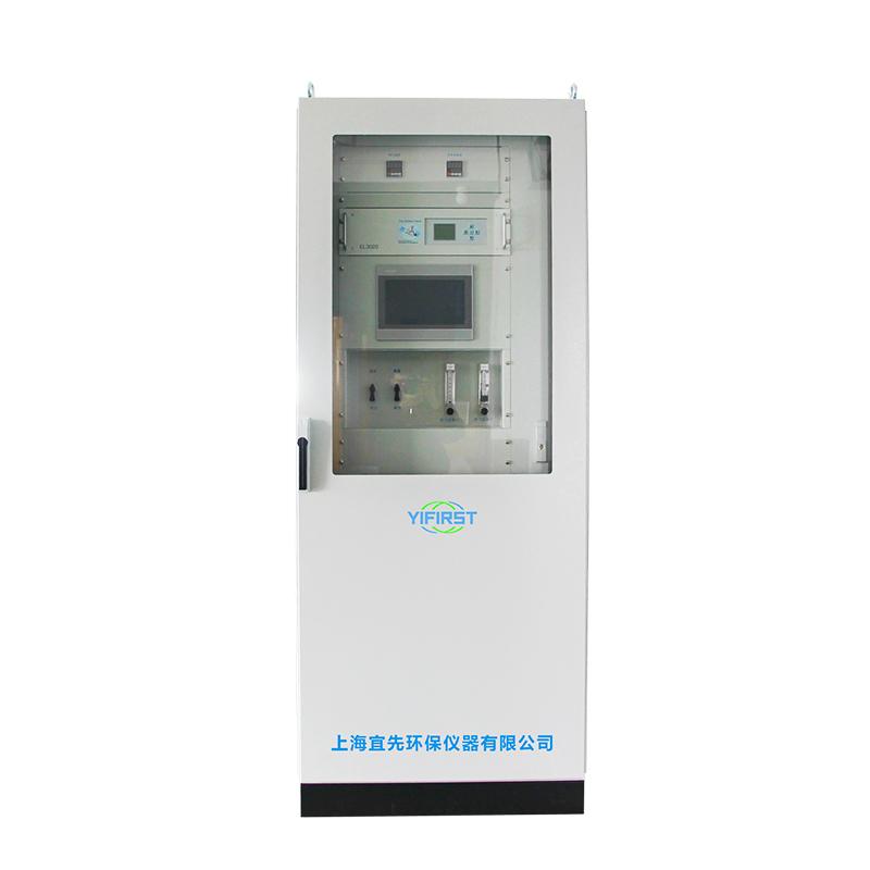 超低排放烟气在线监测系统