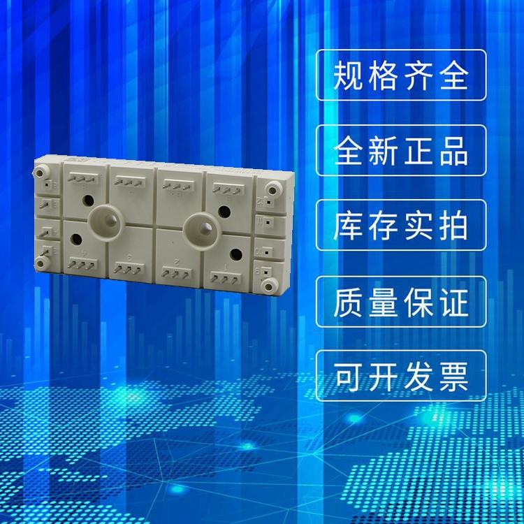 SEMIKRON西门康整流桥模块SKD116/18-L75  晶闸管可控硅全新原装现货