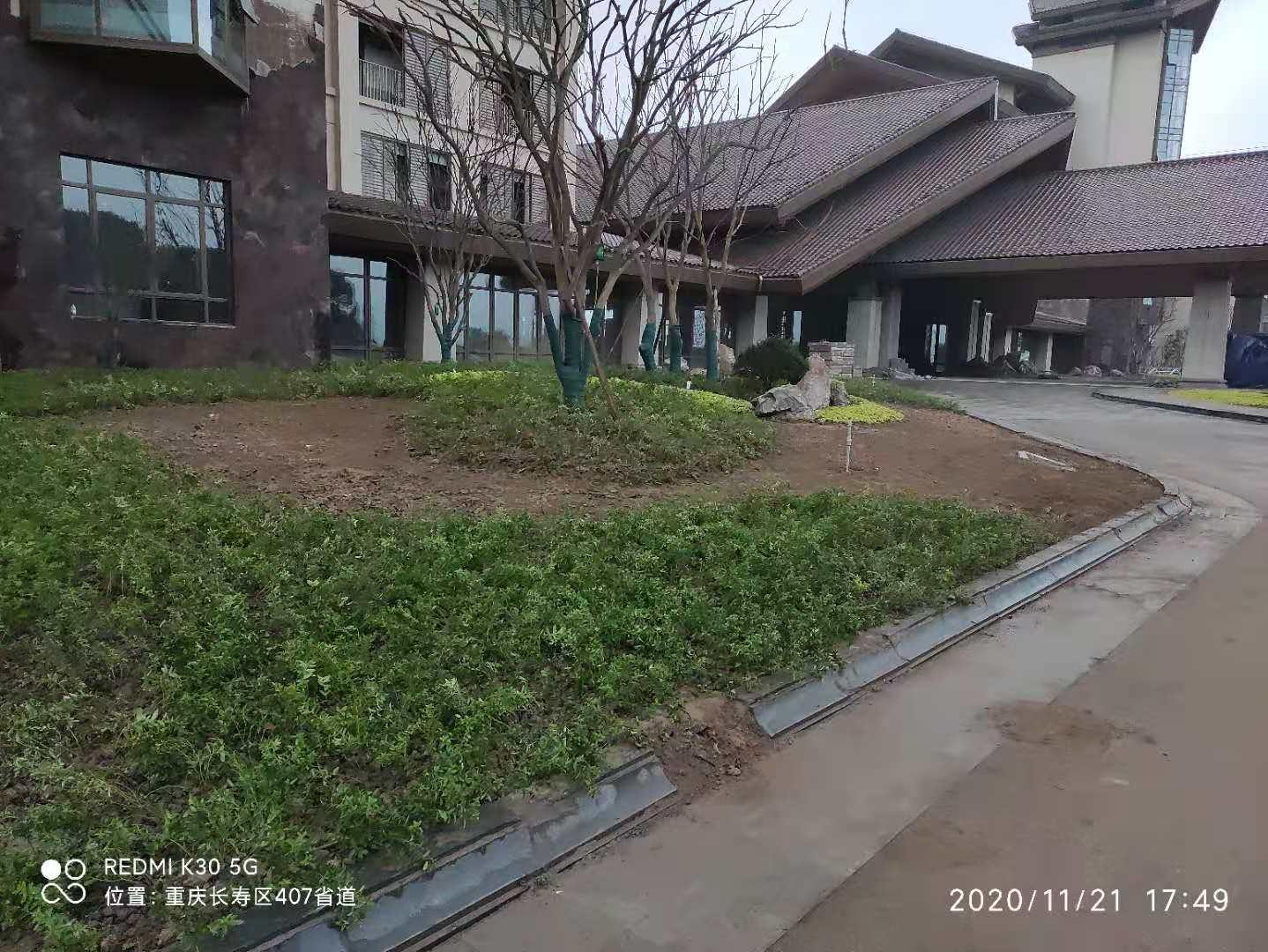 重庆欧瑞度假酒店