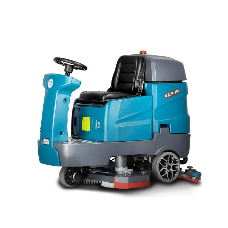 长淮CH-X90大型驾驶式洗地机 工厂双刷全自动洗地车工业物业拖地机