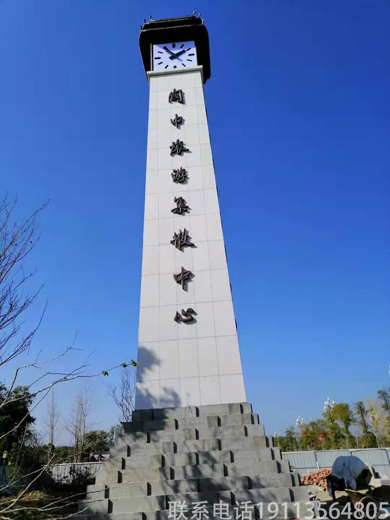 阆中市旅游集散地金鼎完美呈现